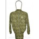 Одежда пчеловода костюм камуфляж на молнии